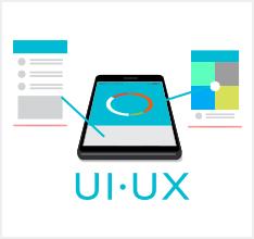 UIUXの改善